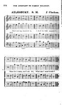 الصفحة 370