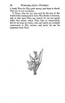 الصفحة 58