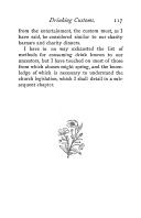 الصفحة 117