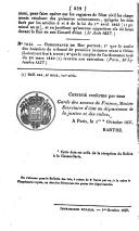 الصفحة 532