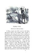 الصفحة 257