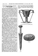 الصفحة 1501