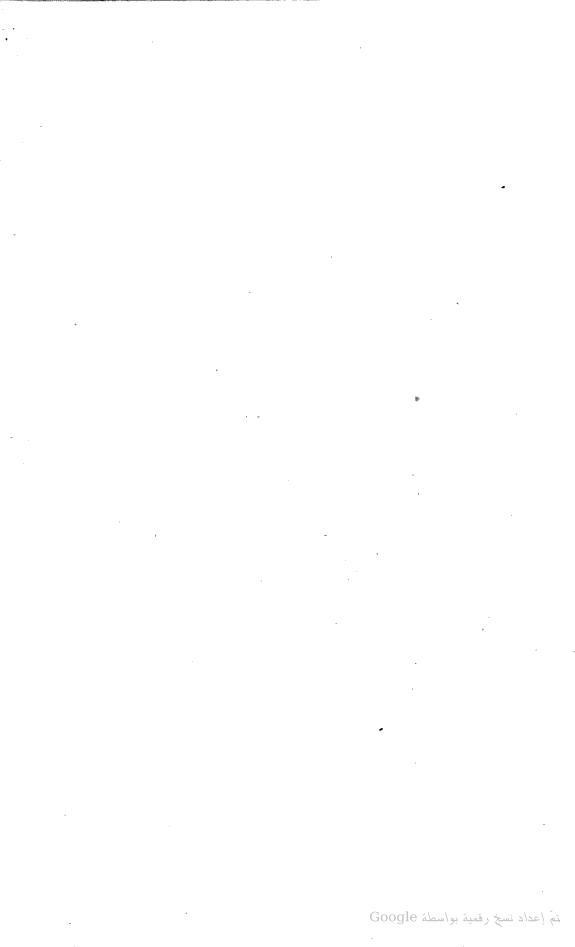 [ocr errors][merged small][ocr errors][merged small][ocr errors][ocr errors][ocr errors][ocr errors][ocr errors]