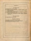 الصفحة 8