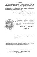 الصفحة 616