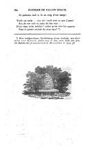 الصفحة 582
