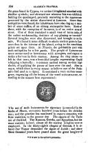 الصفحة 194