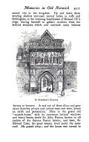 الصفحة 411