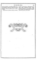 الصفحة 479