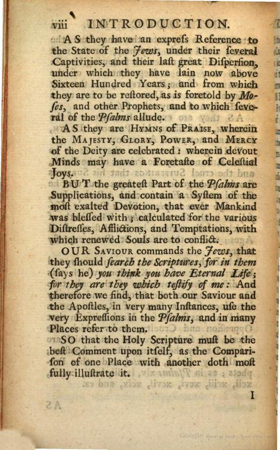 صفحة الكتاب