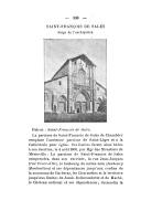 الصفحة 330