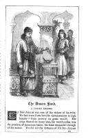 الصفحة 309