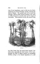 الصفحة 356