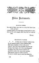 الصفحة 116