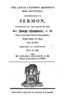 الصفحة 331