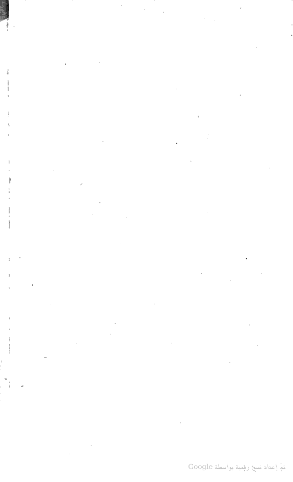 [ocr errors][merged small][ocr errors][merged small][ocr errors][ocr errors][merged small][merged small][ocr errors][ocr errors]