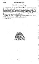 الصفحة 1032