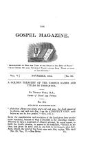الصفحة 489