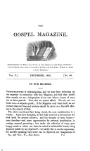 الصفحة 537
