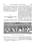 الصفحة 897