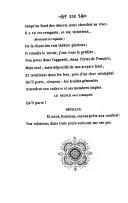 الصفحة 232