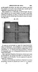الصفحة 689