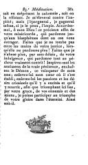 الصفحة 381